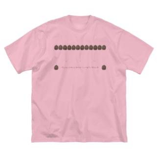 さいきみき|ぞうさんのお絵かき屋のアマミノクロウサギ ソーシャルディスタンス Big silhouette T-shirts