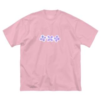 ぼんやりお花 Big silhouette T-shirts