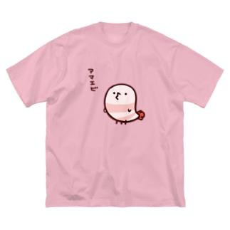 アマビエじゃないです。 Big silhouette T-shirts