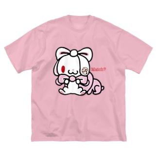 【各20点限定】汎用うさぎ(#2) Big silhouette T-shirts