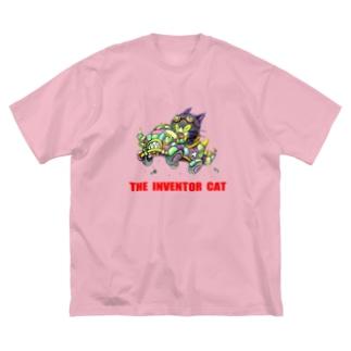 発明家の猫。 Big silhouette T-shirts
