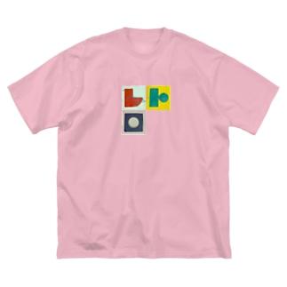 キャンディドロップレトロ Big silhouette T-shirts