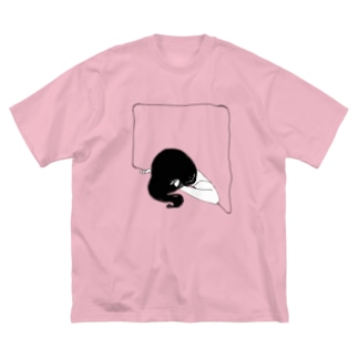 深音 Big silhouette T-shirts