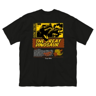 Real Big silhouette T-shirts