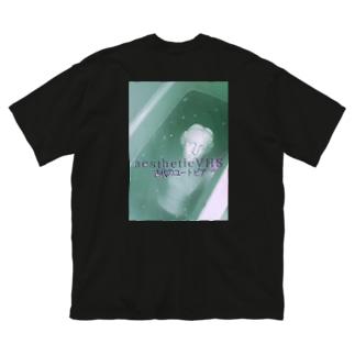 偶然の遺産(purple) Big silhouette T-shirts