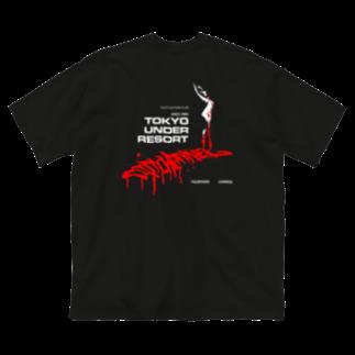 doomchannelのホラー映画 Big silhouette T-shirts