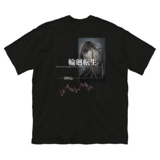 輪廻転生 Big silhouette T-shirts