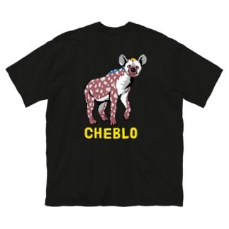 C.B.Hyena Big silhouette T-shirts