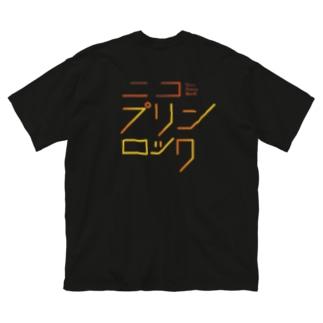 ニコプリンロック Big silhouette T-shirts