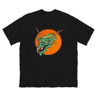 龍 Big silhouette T-shirts