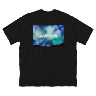rapture Big Silhouette T-Shirt