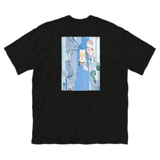 助けに来たよ Big silhouette T-shirts