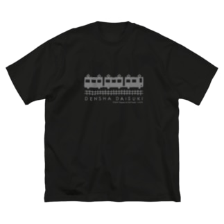 DENSHA DAISUKI(濃色用) Big silhouette T-shirts