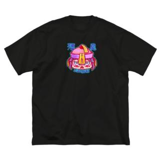 七味田飯店(SUZURI支店)のきょんしーちゃん(おふだつき) Big silhouette T-shirts