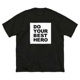 Do your best. Hero 03 Big silhouette T-shirts