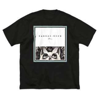 考え猫 Big silhouette T-shirts