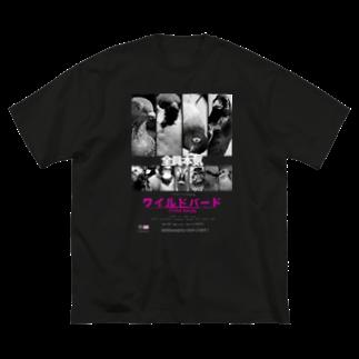 aliveONLINE SUZURI店のWild Birds Big silhouette T-shirts
