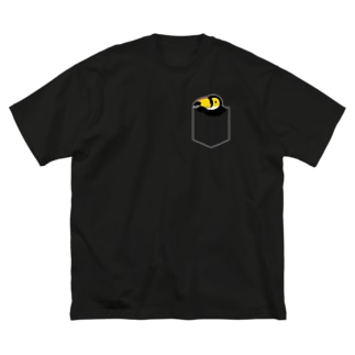 ポケットオオハシさん(濃色) Big silhouette T-shirts