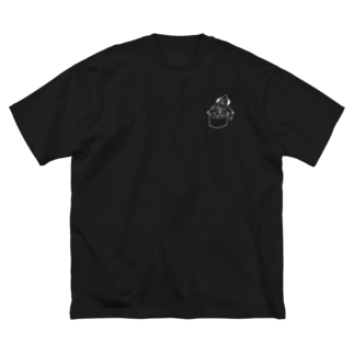 Kokoro_kokoni_INUの炊き出し② Big silhouette T-shirts