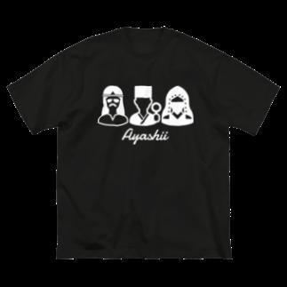 KUSUKUSU-COMPANYのAYASHII 白 Big silhouette T-shirts
