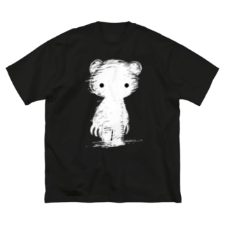 【各10点限定カラー】いたずらぐまのグル〜ミ〜(7/monowhite) Big silhouette T-shirts