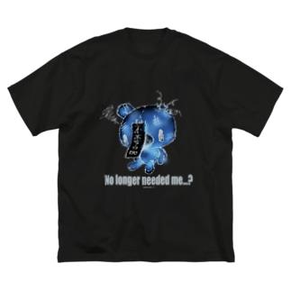 【各10点限定カラー】クマキカイ(1 / nega / No longer needed me...?) Big silhouette T-shirts