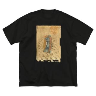 妖怪ガタビエ Big silhouette T-shirts