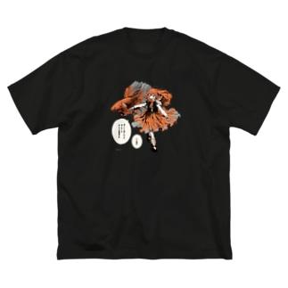 ベタちゃん Big silhouette T-shirts