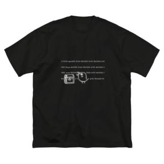 お宝はっけんトリンちゃん Big silhouette T-shirts