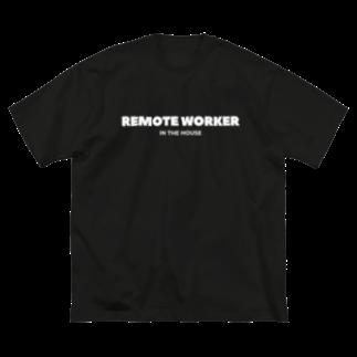 山口 むつおのリモートワーカー IN THE HOUSE Big silhouette T-shirts