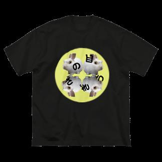 Pelliculeの月のうさぎT Big silhouette T-shirts