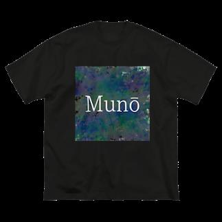 Munōのロゴ_ビッグT Big silhouette T-shirts