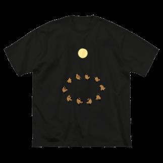 けわいの踊るたぬきたちの集会_輪_カラー Big silhouette T-shirts