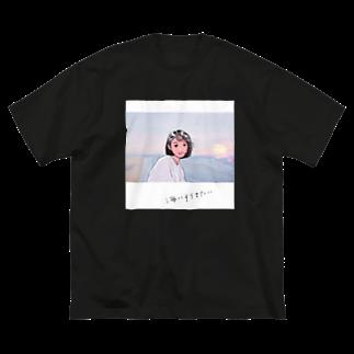 桃太郎ズしょっぷの海に行きたいガール Big silhouette T-shirts