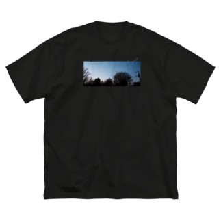 Whats up? Big silhouette T-shirts