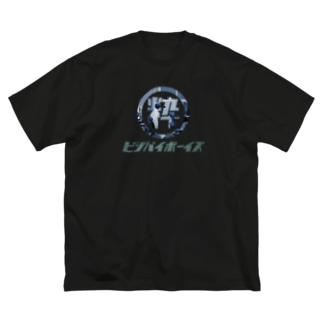 マル粋_カブのある風景 Big silhouette T-shirts