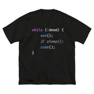 コーディング中毒エンジニアTシャツ(OneDarkTheme) Big silhouette T-shirts