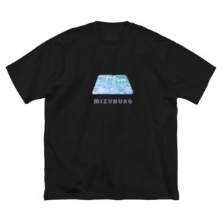 サウナで泣くOLのSAUNA_BAIBURA Big silhouette T-shirts