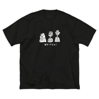 カジュアル西遊記<白> Big silhouette T-shirts