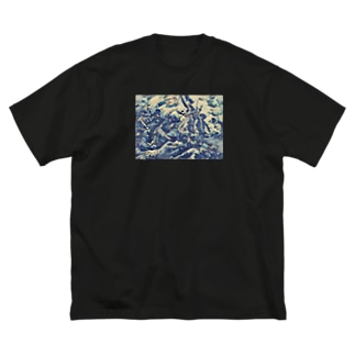 Freedom  Big silhouette T-shirts