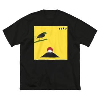にゃっぽんの心 Big silhouette T-shirts