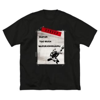 ギタムズ 005 Big silhouette T-shirts