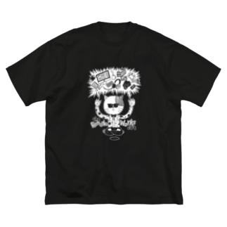 リモートワークを曲解した猫 Big Silhouette T-Shirt