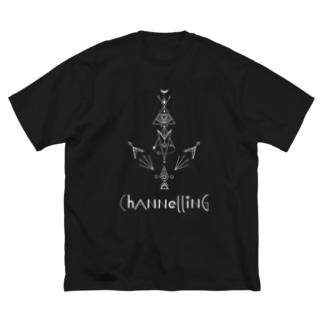 宇宙からの交信。CHANNELING.B 白 Big silhouette T-shirts
