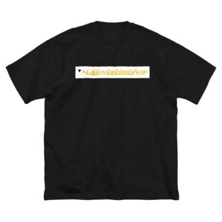 伊達組 推しグッズ Big silhouette T-shirts