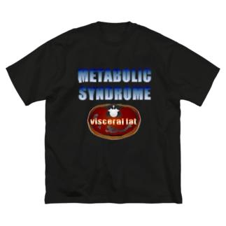 イケてるメタボ1/ドット絵 Big silhouette T-shirts