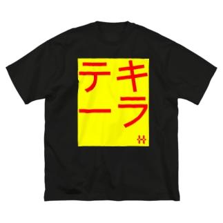 テキーラビッグシルエットTシャツ Big silhouette T-shirts