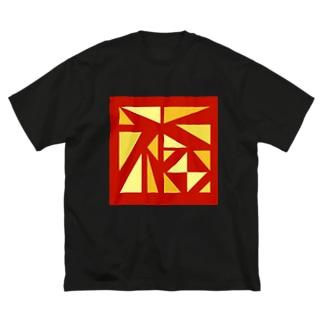 福 Big silhouette T-shirts