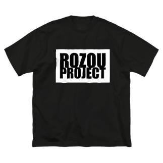 ROZOUロゴ 黒字 Big silhouette T-shirts