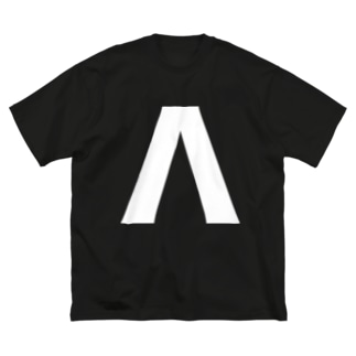 Λラムダ・ギリシャ文字(白) Big silhouette T-shirts